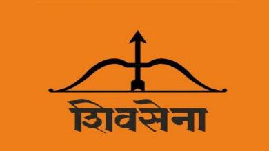 Photo of Mumbai: Meeting of Shiv Sena MPs to discuss CAB canceled