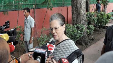 Photo of Sonia Gandhi extends Eid greetings, says festival celebrates