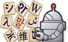 Storytelling bots to help concoct interesting endings