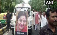 Mortal remains of Sushma Swaraj brought to BJP headquarters
