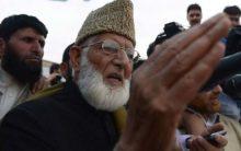Hurriyat leader Geelani asks J&K people to resist