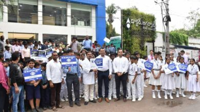 Photo of Human Rally for awareness on Eye Donation