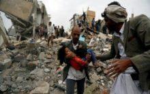 Saudi Arabia invites govt, other parties for urgent peace talks