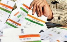 SC notice on validity of Aadhaar access to private entities