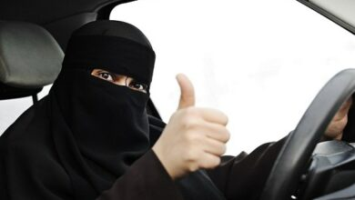KSA to allow women to travel abroad without consent from men