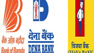 Photo of Bank merger will not help recover bad loans: AIBEA