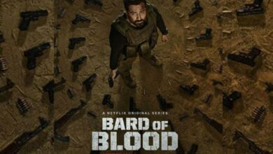 Photo of 'Bard of Blood' trailer features Emraan as a daredevil RAW agent