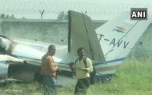 Aligarh: Aircraft crashes at Dhanipur airstrip