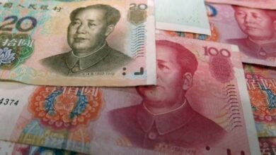 Photo of Chinese yuan weakens further, rating fixed closer to 7 a dollar