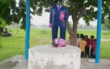 UP: 3 Ambedkar statues vandalised in Azamgarh