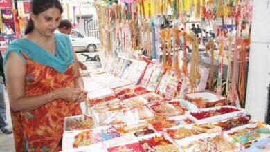 Photo of Rakhi sales this year on encouraging note