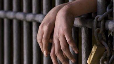 Photo of Hyderabad: 4 arrested for gang-rape in Maheshwaram