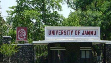Photo of Jammu University to remain closed tomorrow, exams postponed