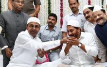 CMs greet Muslims on Eid