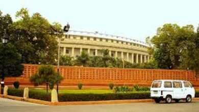 Photo of First PAC meeting of 17th LS to be held today
