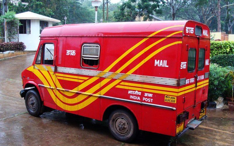 Gramin Dak Sevak (GDS), India Post Recruitment 2019 – Siasat
