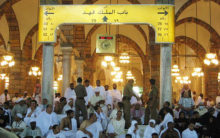RECOUNTING HAJJ – WHAT IT'S LIKE TO PRAY FAJR AT THE KA'BAH
