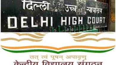 Photo of Plea in Delhi HC seeks establishment of KV in every Tehsil