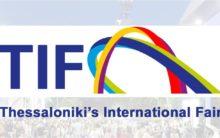 Dr. Srinubabu to represent STPI Telangana, AP at TIF in Greece