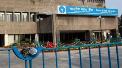 Photo of Bank Services will be hit for five days in Next week