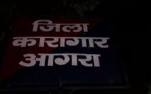 UP: Inmate commits suicide inside Agra jail