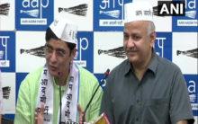 Former Jharkhand Cong chief Ajoy Kumar joins AAP