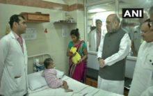 Amit Shah kicks off Sewa Saptah by visiting AIIMS in Delhi