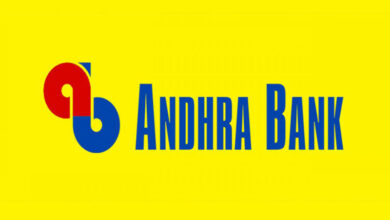 Photo of Resentment on Merger of Andhra Bank