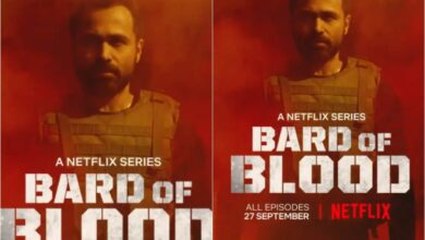 Photo of 'Bard Of Blood': Bard To Worse