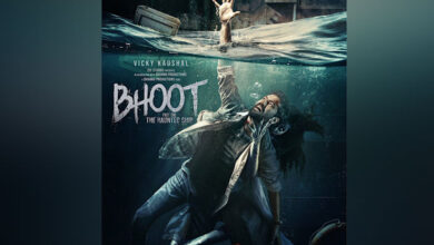 Photo of 'Bhoot Part One: The Haunted Ship' to now release in 2020