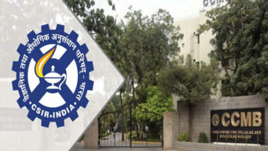Photo of CCMB Hyderabad opens its gates to public