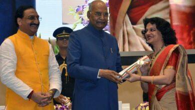 Photo of National Award to Teachers