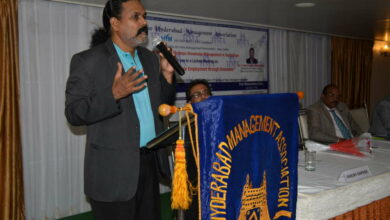 "Photo of ""Develop Skill & Create Employment through Innovation"" lecture"