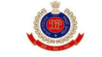 Delhi Police issued prohibitory orders to maintain peace