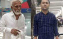 Man disguises as 81 YO nabbed at IGI airport