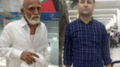 Photo of Man disguises as 81 YO nabbed at IGI airport