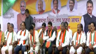 Photo of Congress MLA, NCP, VBA leaders join BJP