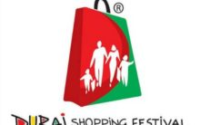 Dubai-like annual shopping festival to be held in India