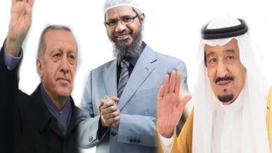 Photo of Here's are top 500 world's most influential Muslims 2019