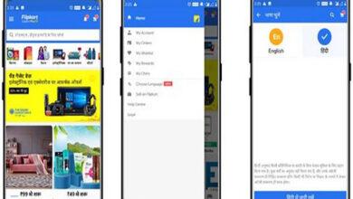 Photo of Flipkart to launch Hindi interface