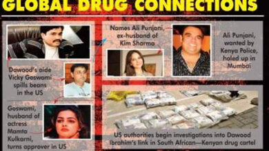 Photo of Global drug racket: Bollywood, Dawood & Pharma Co links emerge