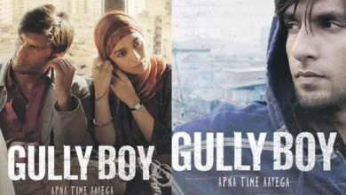 Photo of Bollywood fraternity pours in wishes for the team 'Gully Boy'