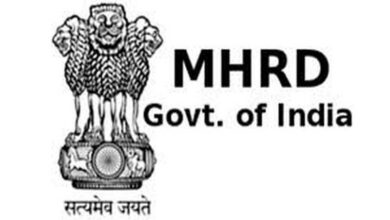 Photo of HRD ministry issues clarification over MTech fee hike