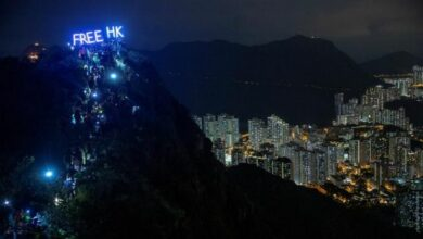 Photo of 'Free Hong Kong': Protestors use torches, lanterns to light up hillsides