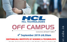 HCL to conduct off-campus drive at GIST