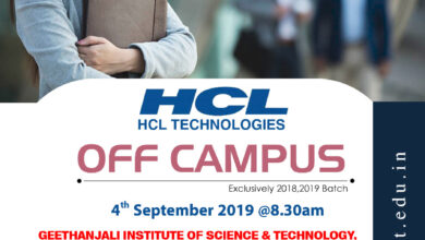 Photo of HCL to conduct off-campus drive at GIST