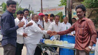 Photo of Distributing 'Sharbat'