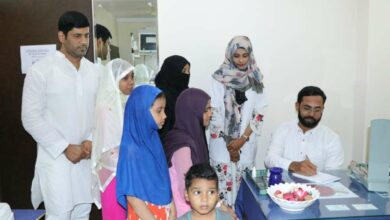 Photo of Hyderabad Insaan Foundation holds free medical camp