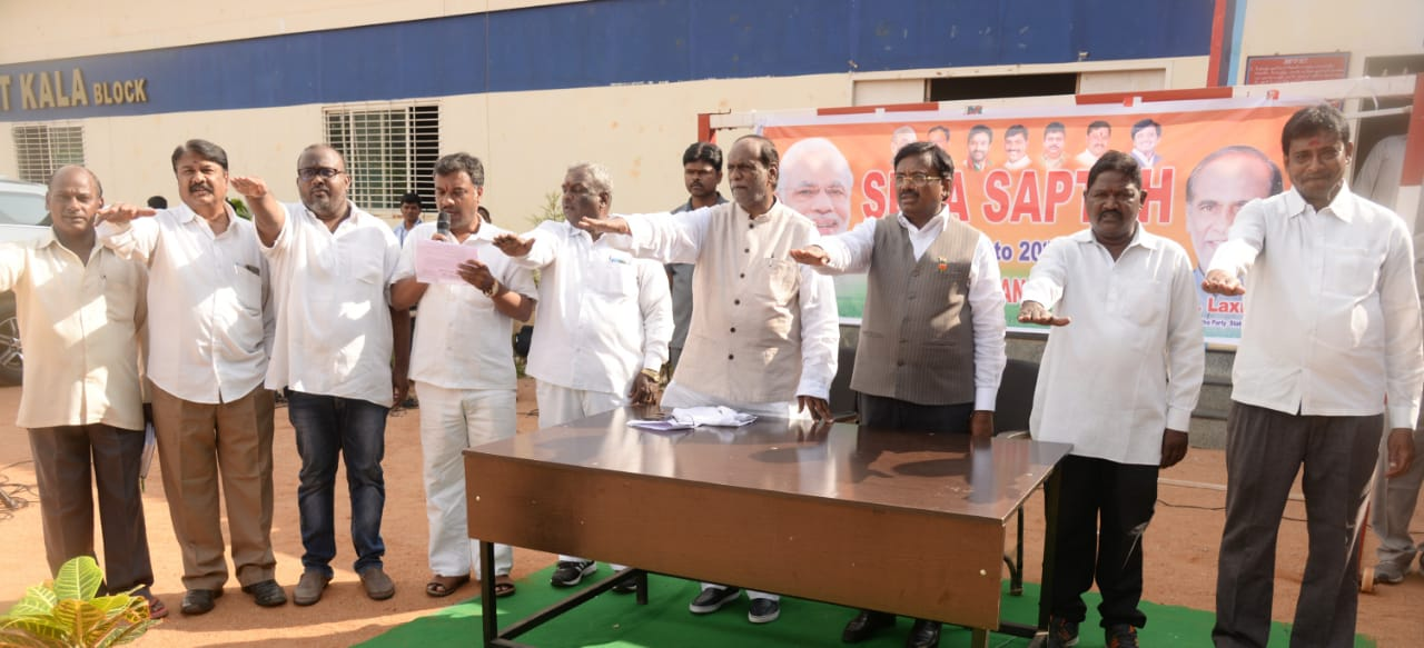 Ban on plastic Pledge by BJP leader Laxman