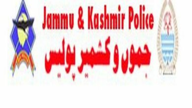 Photo of J-K police announces vacancies to recruit 1,350 female constables